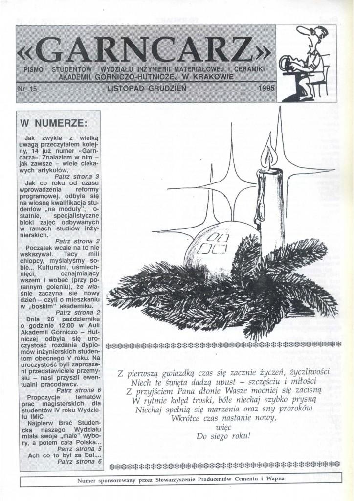 grudzień 1995