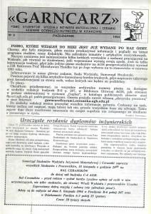 październik 1994